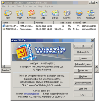 WinZip v.11.2 Build 8094